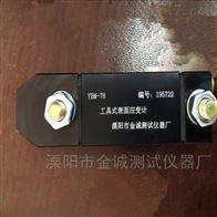 48或60管高支模无线监测安全预警系统—轴压应变