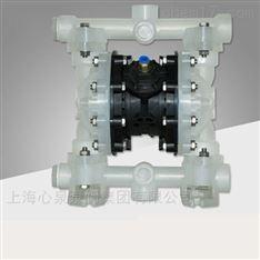 心泉 QBK塑料内置换气阀气动隔膜泵
