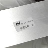 SAH132X4-AE-M-QE美国PHD气缸