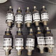 美國NASON納森壓力傳感器原裝進口