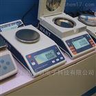精度1mg/0.001G電子天平