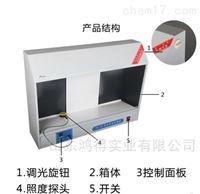 HD-YB-2A澄明度检测仪