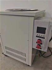 EXGSC-100L防爆高温循环油浴锅