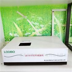 红外分光测油仪(彩屏)油田水质检测