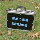 測報箱 型號:HL-CBX  工具箱