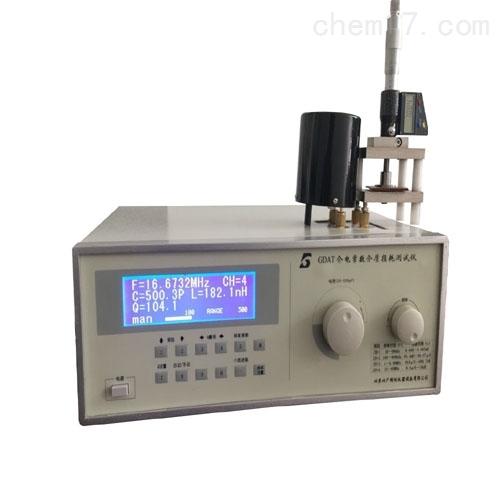 100MHZ高频介电常数测试仪
