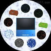 biosys/bio-sys酶聯免疫斑點分析儀