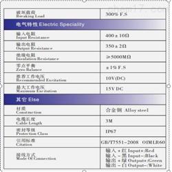 RM-F6剪切梁徐州传感器原厂批发3T