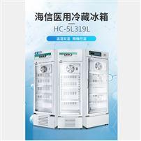 海信HC-5L319L医用冷藏冷冻箱