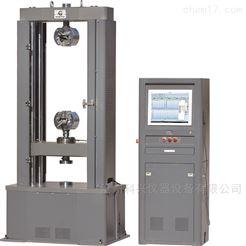 WDW-300A型土工材料电子拉力试验机
