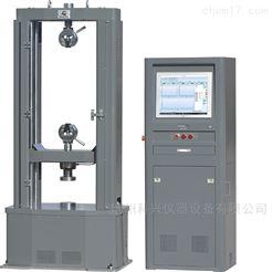 WDW-50A型电子万能试验机