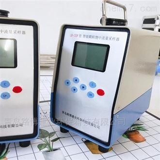 双路加热大气采样器智能双路 LB-6E型