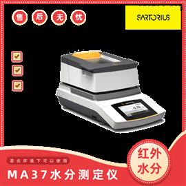 茶叶水分测定仪 赛多利斯MA37