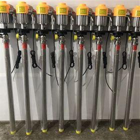 SB-3-1防爆不锈钢电动抽液泵