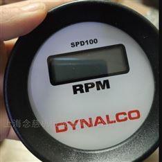美国DYNALCO转速表 变送器 开关 传感器特惠