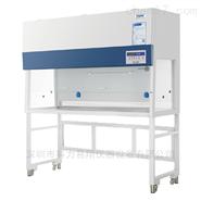 水平流 海尔HCB-1600H 洁净工作台