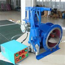 DMF-0.1切斷閥DMF-0.1電磁式煤氣安全切斷閥