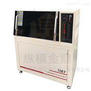 电压击穿强度试验机 绝缘电气强检测仪