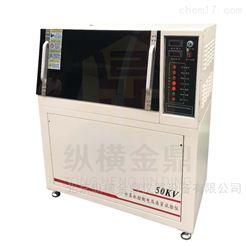 介电强度试验仪 电气强度检测仪
