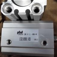 CRS3U20X1-BB-M美国PHD气缸