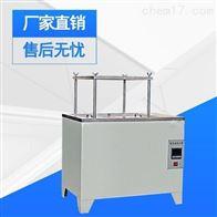 智能控温 CF-C型恒温溢流水箱