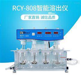 RCY-808溶出试验仪