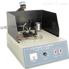 ZRX-16547石油产品闭口闪点测定仪