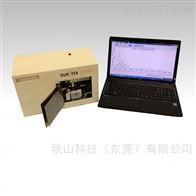 OURSTEX 200TX日本ourstex便携式全内反射荧光X射线分析仪