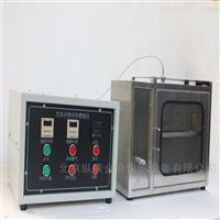 QCS-2分体式汽车内饰燃烧性能测试仪