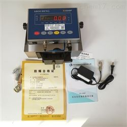 首衡荃国代理商-本安防爆型LED电子台秤