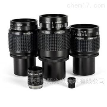 紫外鏡頭 UV Lens