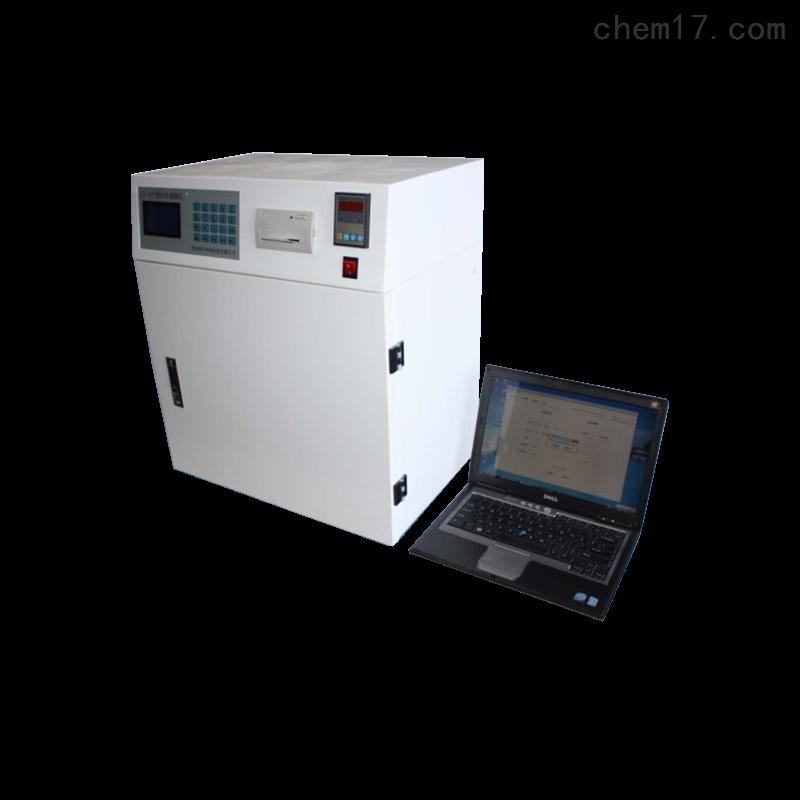 HX-BOD-204型全自动BOD测定仪g