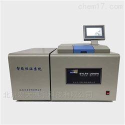 BYLRY-2000W恒温全自动量热仪测煤炭热量仪*选购指南