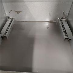 HY-23液体封堵剂电线洞堵漏