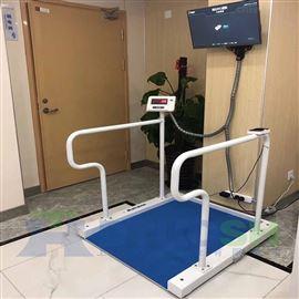 SCS醫院透析醫用輪椅電子秤