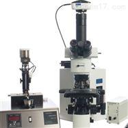 斯派超T2FM500分析式铁谱仪