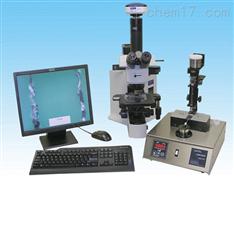 铁谱分析仪