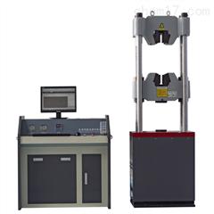 BWN-1000KN微机控制电液伺服万能试验机