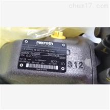 A A10VSO 18 DR/31R-PPA12N详见REXROTH力士乐的斜盘式轴向柱塞泵