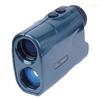 1500VR/VH手持式高精度激光測高測距儀
