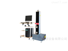 JW-4401A上海巨为手套的拉伸性能检测