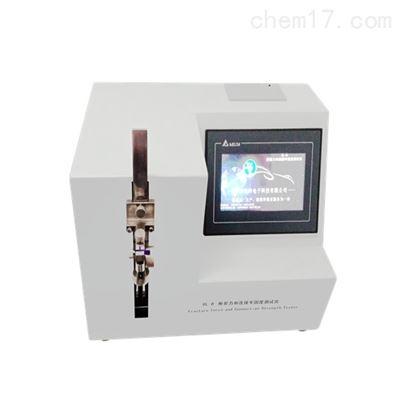 DL-D输卵管拉力试验机