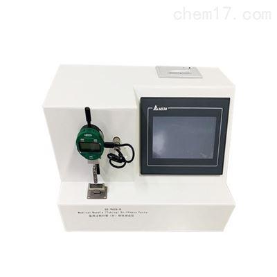 GX-9626-D注射针刚性检测仪器