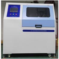 ZJ-KG03综合开关寿命试验机