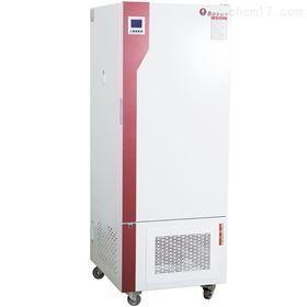 BXS-150上海博迅可扩展试验箱