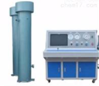 冷却水板脉冲试验机