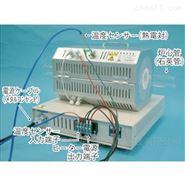 加热设备热销原装进口日本管状炉
