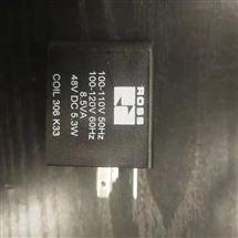 306 K33美国ROSS电磁阀线圈