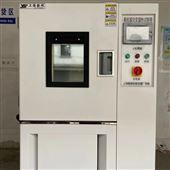 YSGJS-150河南-高低温交变湿热试验箱