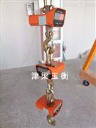 吊磅/3T电子吊秤除皮温度回零重复性旋转